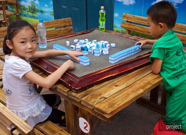 Mahjong kids