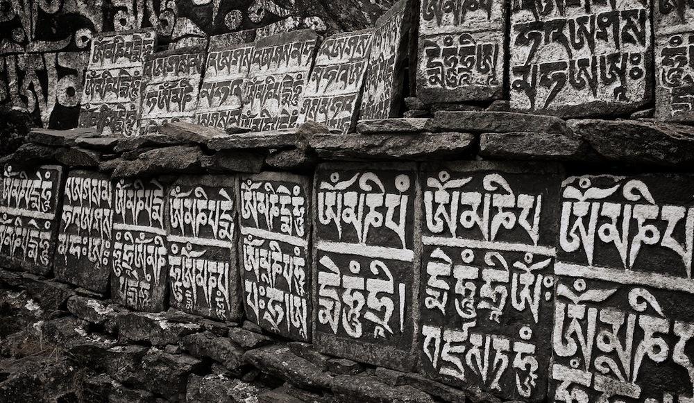 Prayer Wall -Sagarmāthā National Park, Nepal