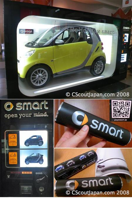 smartc1.jpg