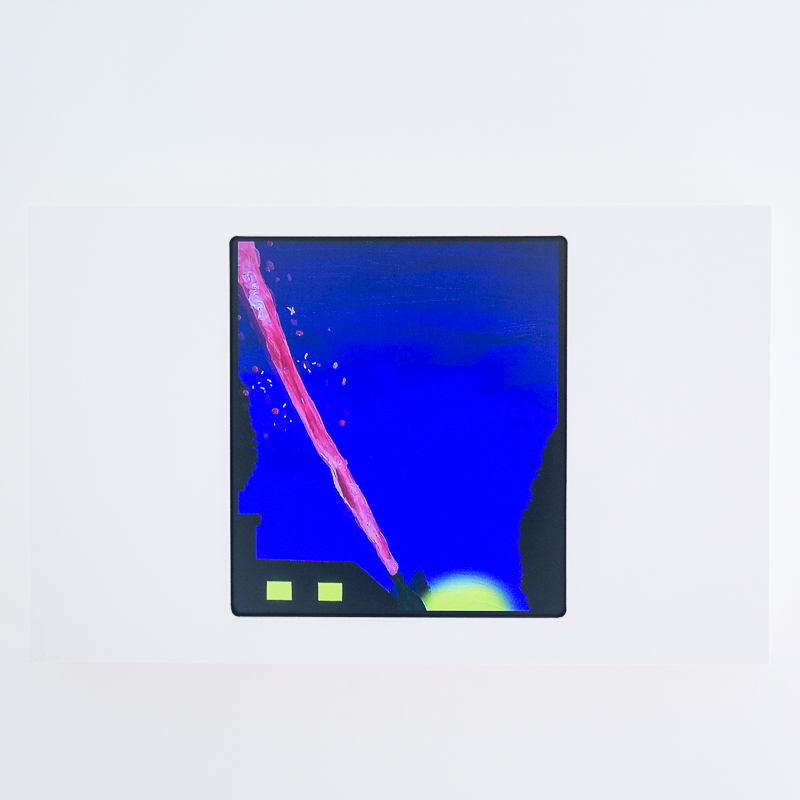 Magic Window, 2014  Single video channel   Dimensions variable  JYOO0007  ENQUIRE ABOUT THIS WORK
