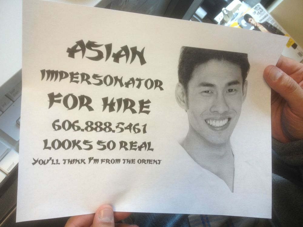 Asian For Hire.jpg