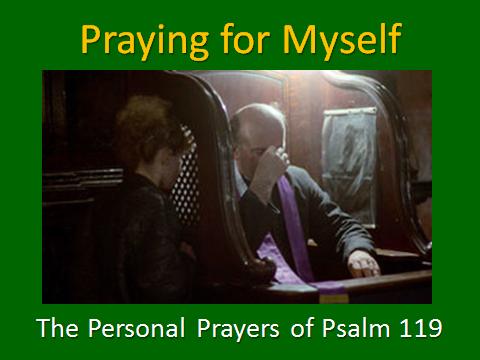 11-15-2015 Praying for Myself.png