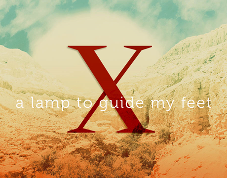 11-26-2017 A Lamp to Guide my Feet.png