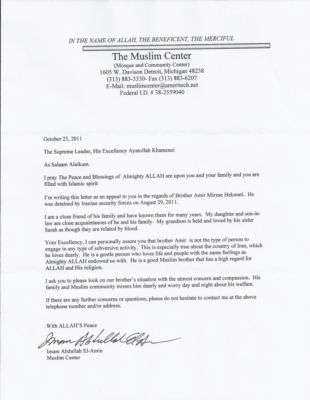 muslimcenter.jpg