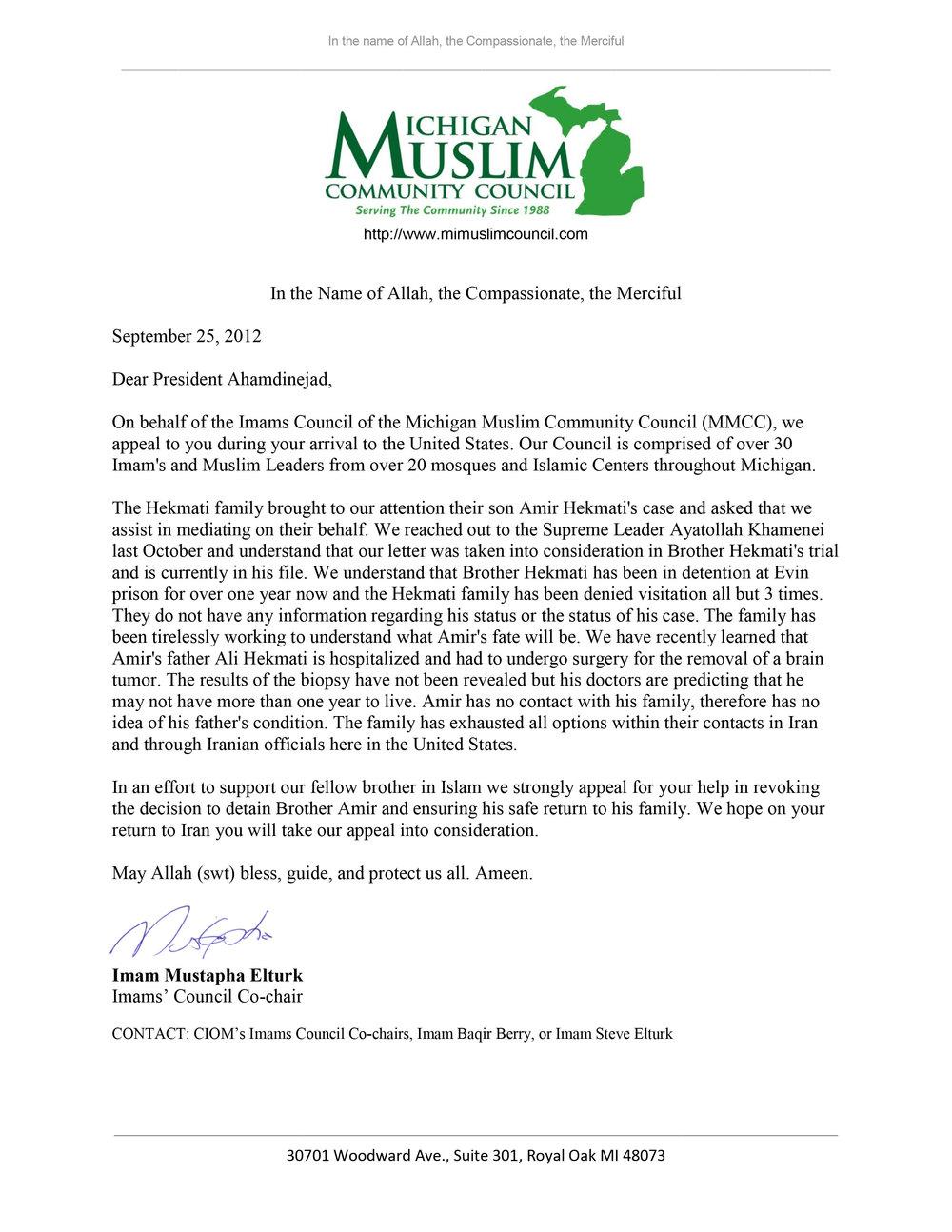 2012-09-25-Letter-to-President-Ahmadinejad-Re-Amir-Hikmati.jpg
