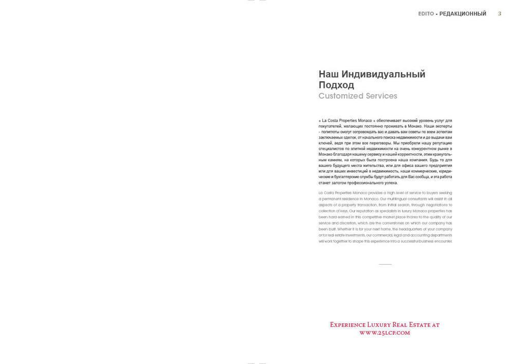 news_papier_russie2.jpg