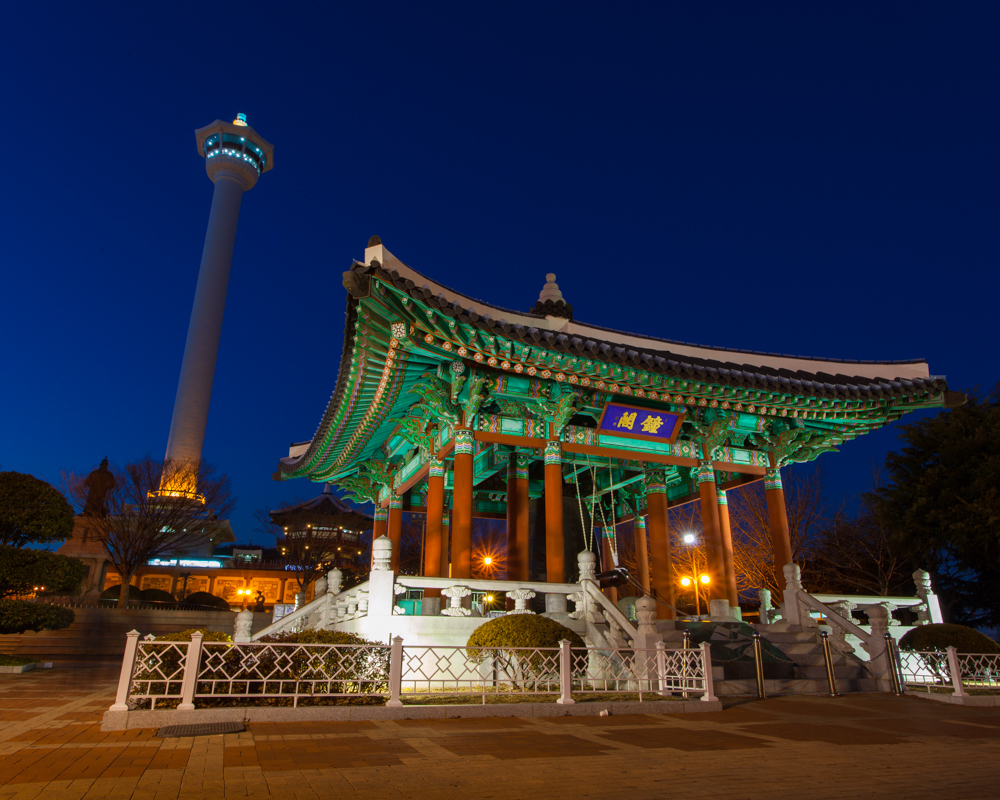 Busan Tower at Night