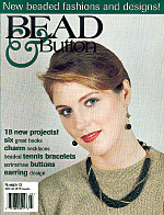 February 1996 Bead and Button