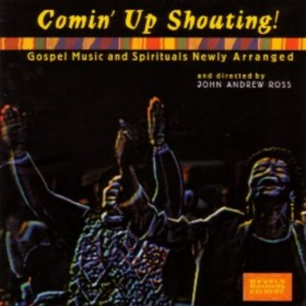 This 1997 recording of Gospel and newly arranged Spirituals by John Andrew Ross (1940-2006) features several solo performances by Vincent Dion Stringer can be purchased on Amazon.  Click purchase below and you can hear clips and buy the whole recording on ITUNES