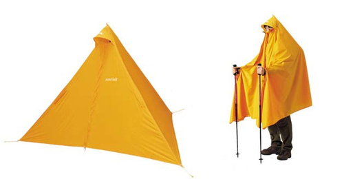 500x_wearable-tent-yellow.jpg