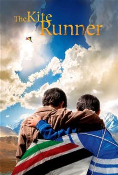 kite runner (Medium).jpg