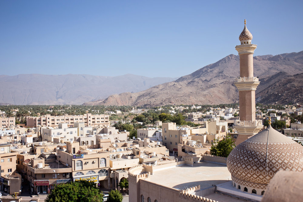 view from Nizwa Fort