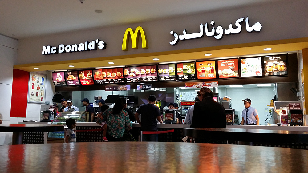Mc Donald's, Dubai UAE