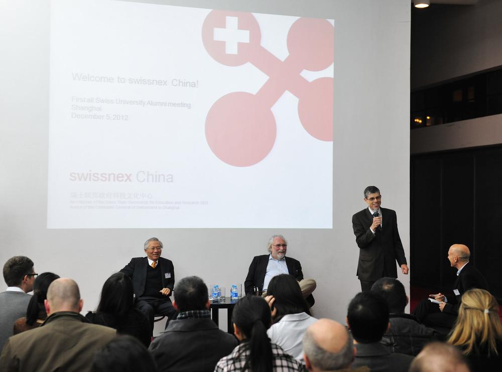 L-R,George S. Yip, Co-Director (CEIBS Centre on China Innovation),Prof. Jean-Pierre Lehmann (Professor IMD Lausanne),Heinrich Schellenberg, (Consul General of Switzerland)