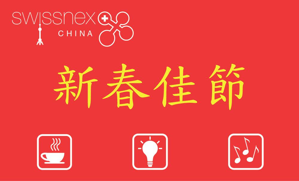 ChineseNewYeaWeb.jpg