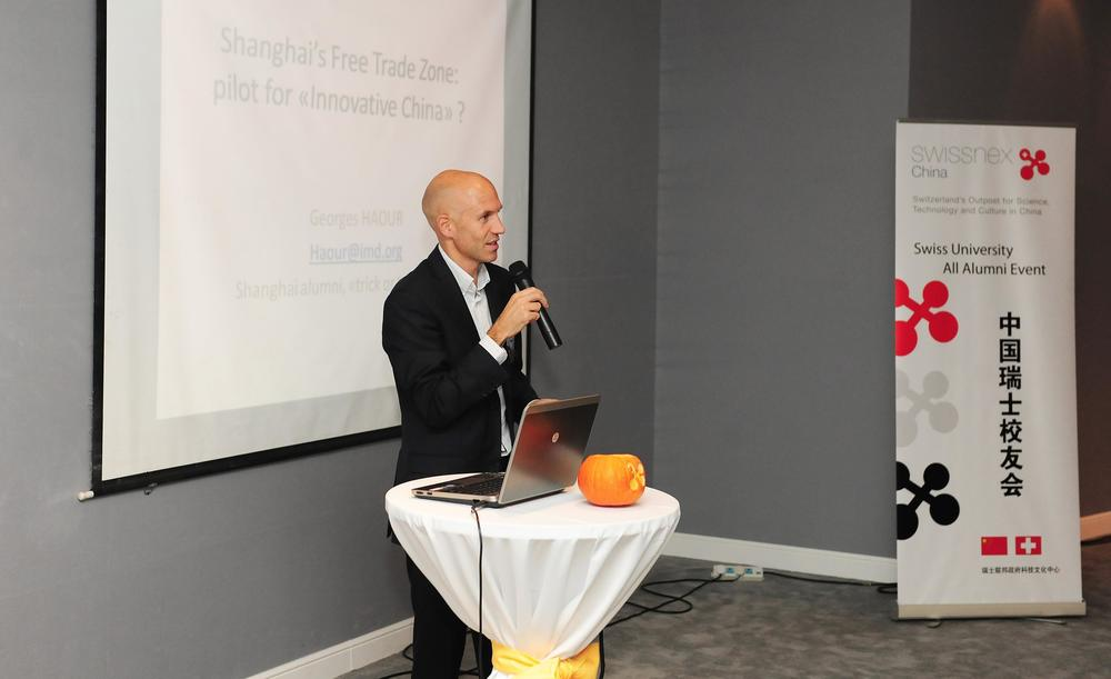 Pascal Marmier, Executive Director of swissnex China, was giving an opening speech for the event.