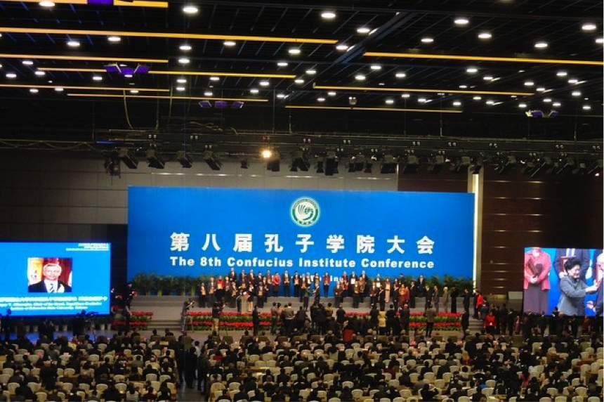 8th Global Confucius Institute Conference in Beijing, Source: Chinanews.com