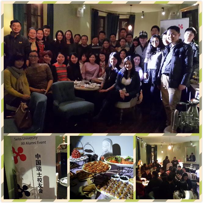 chinese alumni gathering.jpg