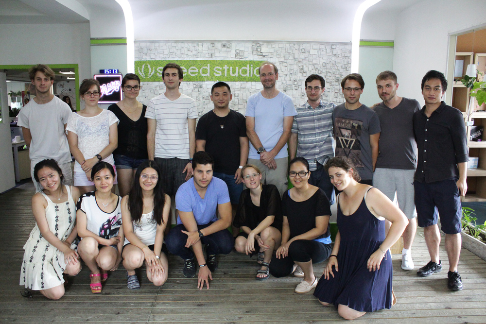SEEEDSTUDIO GROUP PHOTO.JPG