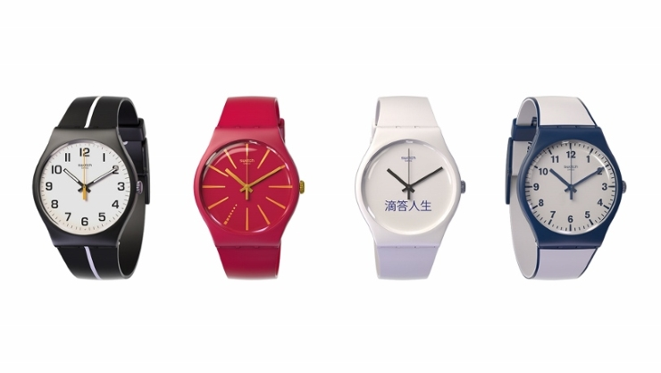 The new Pay-by-the-wrist Swatch Watch, Swatch Bellamy