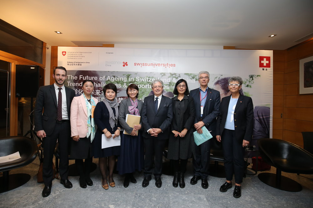 From left to right:  Michael Waser, Ninie Wang, Lixin Yu, Fang Liu, H.E. Jean-Jacques de Dardel, Yi Pan, Henk Verloo, Heidi Longerich