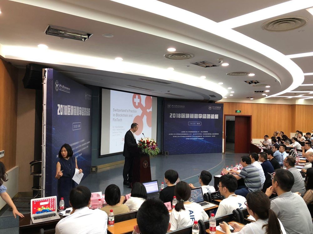 Dr. Moesner spoke at length about Switzerland's cutting-edge innovations in blockchain and FinTech.