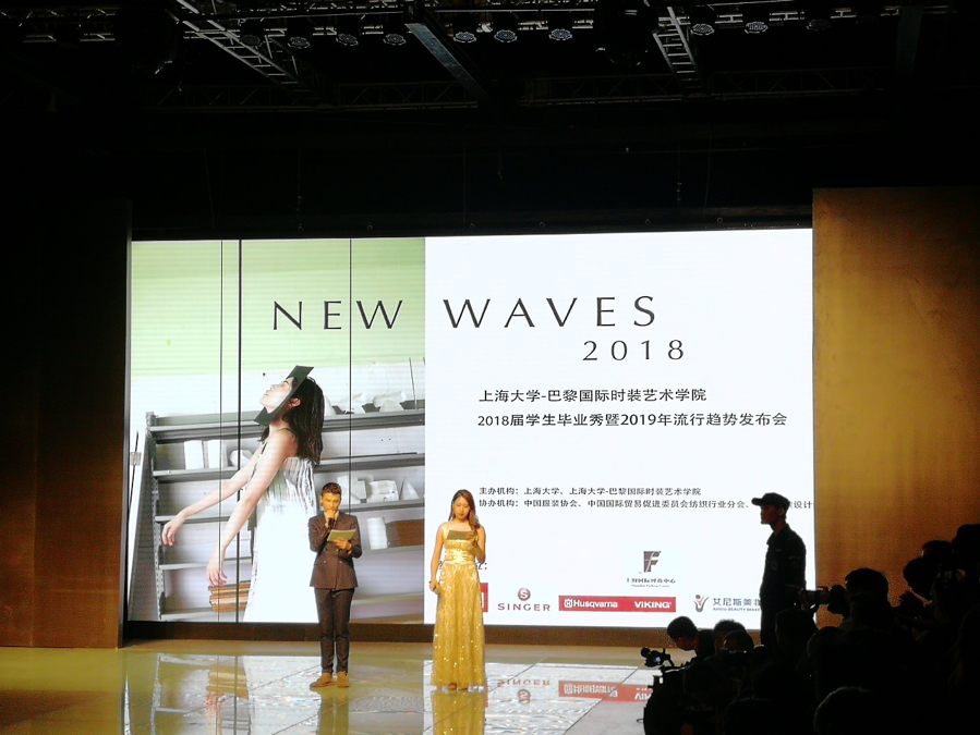 swissnex China was invited to attend the MODÁRT Graduation Fashion Show on July 18.