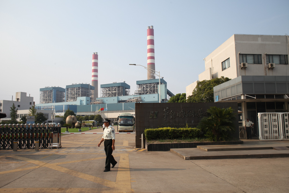 Image: The entrance to the Baosteel power plant, north of Shanghai.