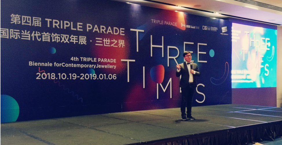 Opening speech by Prof. LOU Yongqi, Dean of Design and Innovation Collage, Tongji University (Photo by Haley LU)