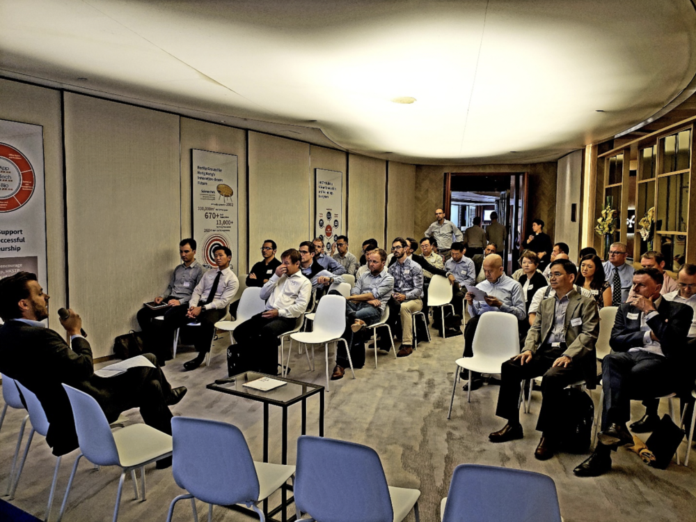 Afternoon presentations at the Hong Kong Science and Technology Park