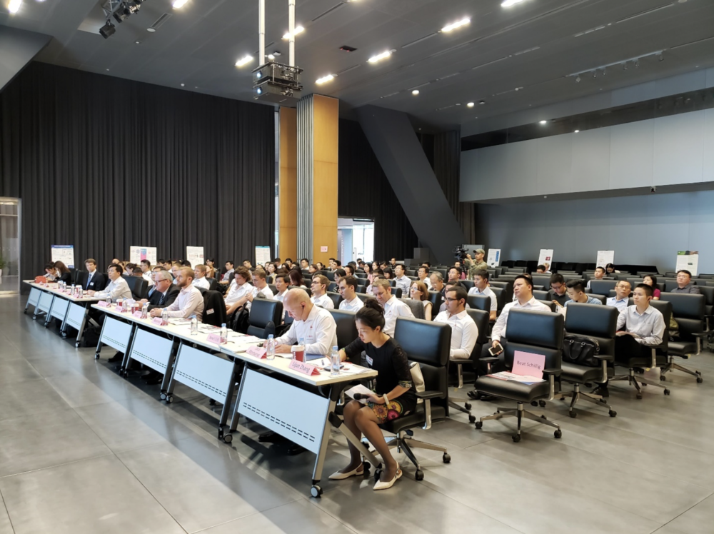 The high-level audience at the Shenzhen Stock Exchange Pitch