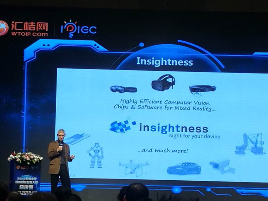 Insightness' presentation and Q&A in the IPICE 2018 Global Final