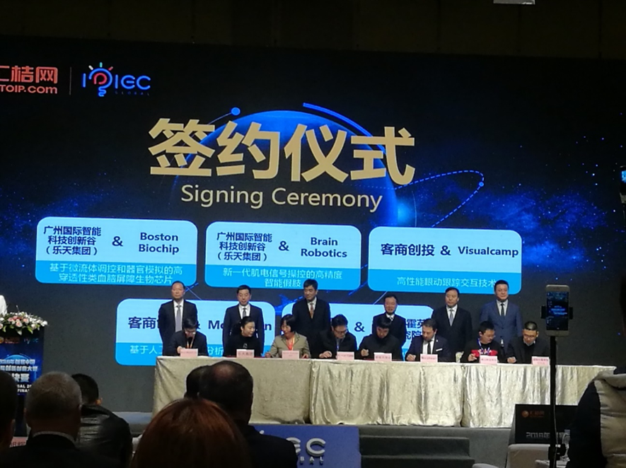 MORPHEAN signed cooperation agreement with Chinese partner in Final ceremony of the IPIEC GLOBAL 2018.