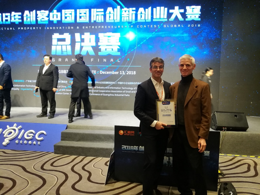 Representative of Amphasys and Insightness in IPICE 2018 Global Final