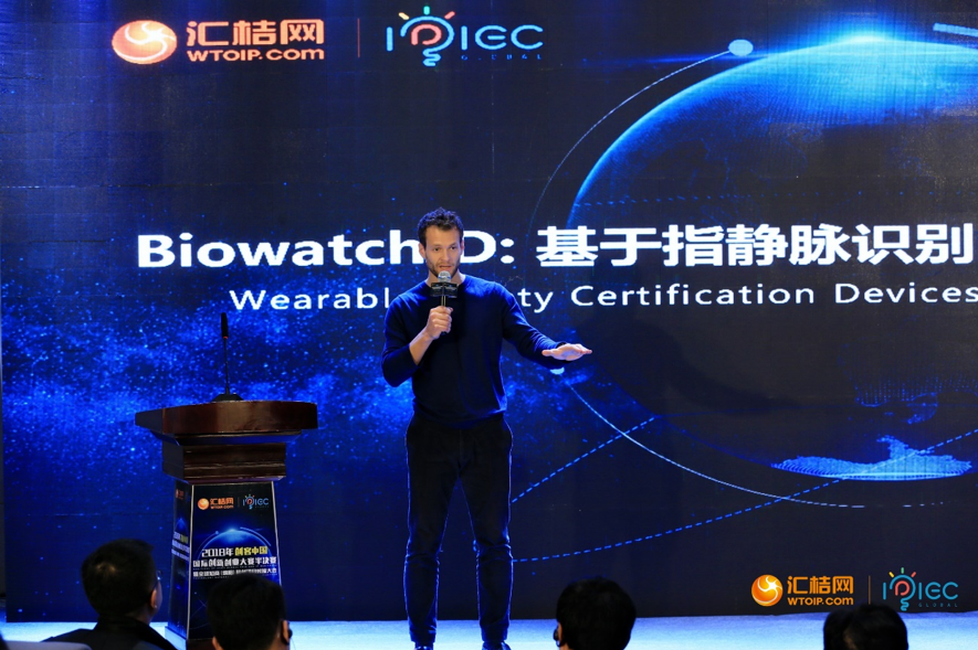 BiowarchID' presentation and Q&A in the IPICE 2018 Global Semifinal