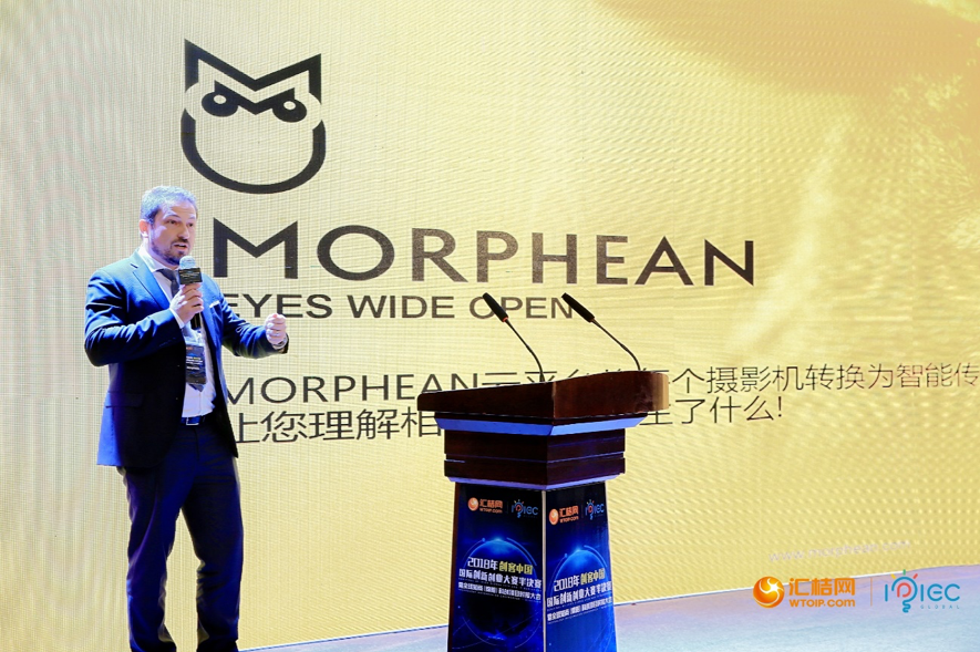 Morphean's presentation and Q&A in the IPICE 2018 Global Semifinal