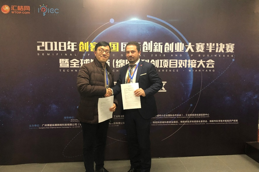 Morphean reached cooperation intention with Chinese Company