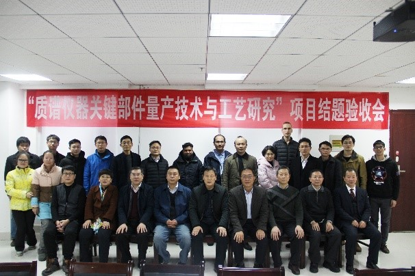 Assessors and Project team members group photos  评审专家与项目组成员合照