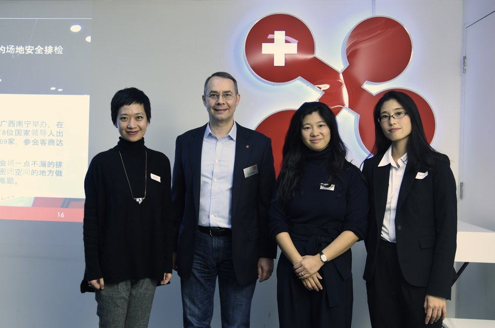 From Left to Right: Cissy Yiwen Sun (Project Leader for Interdisciplinary Projects of swissnex China), Dr. Felix Moesner (Science Consul & CEO of swissnex China), Xiaolin Briod-Wang (General Manager of Greater China at Flyability), Xiaolu Zhu (Interpreter)
