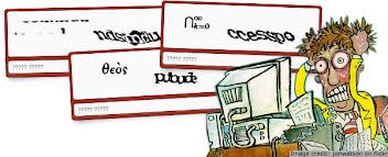 Image via http://blog.formstack.com/2012/10/18/good-bad-captcha-guest-post/.