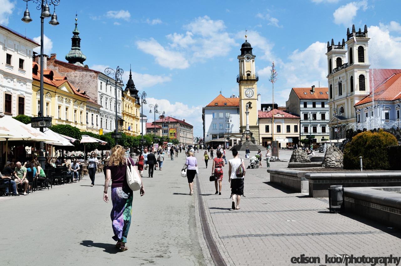 Banska Bystrica, Slovakia   Ahoj