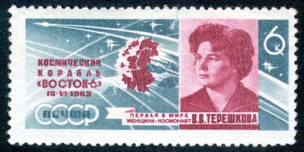 1822-Soviet_Union-1963-stamp-Valentina_Vladimirovna_Tereshkova.jpg