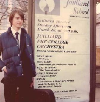 Juilliard (compressed).JPG
