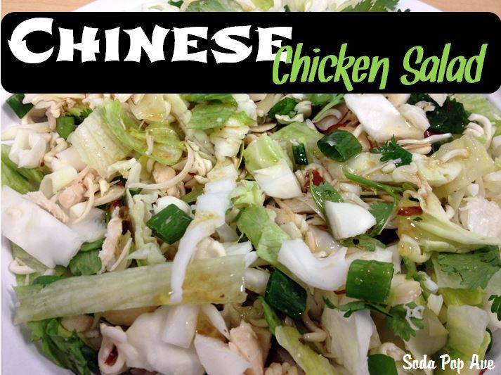 Chinese Chicken Salad Banner.JPG