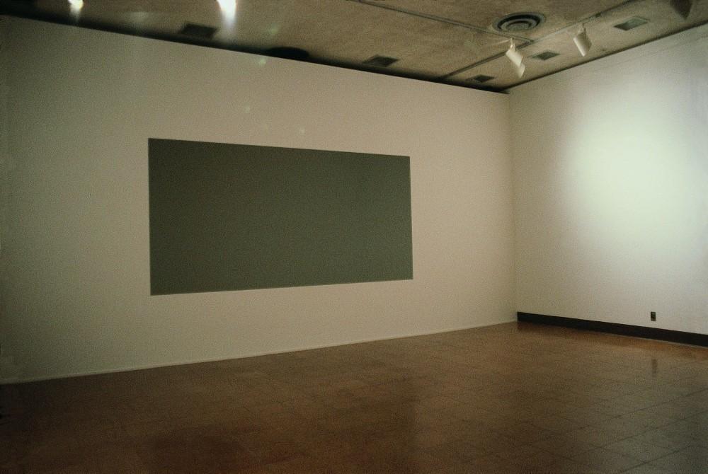 Iltar  (Credit: Photo courtesy of Guggenheim Museum)