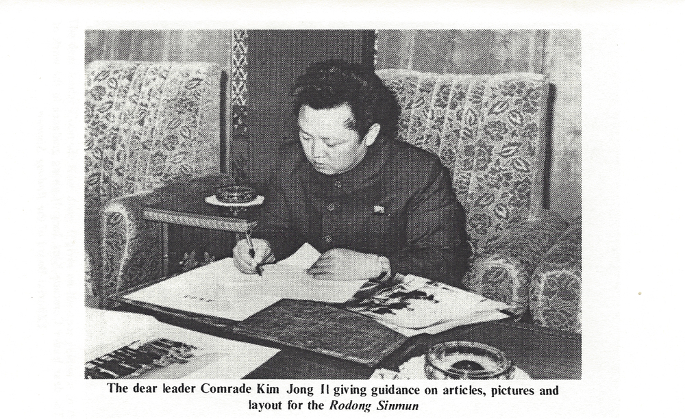 From  The Great Teacher of Journalists: Kim Jong-Il