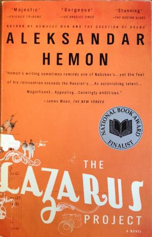 Aleksandar Hemon The Lazarus Project.JPG