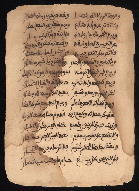 A poem on Islamic law from the Mama Haidara Commemorative Library in Timbuktu