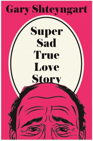 an analysis of gary shteyngarts super sad true love story Gary shteyngart super sad true love story plot overview and analysis written  by an experienced literary critic full study guide for this title currently under.