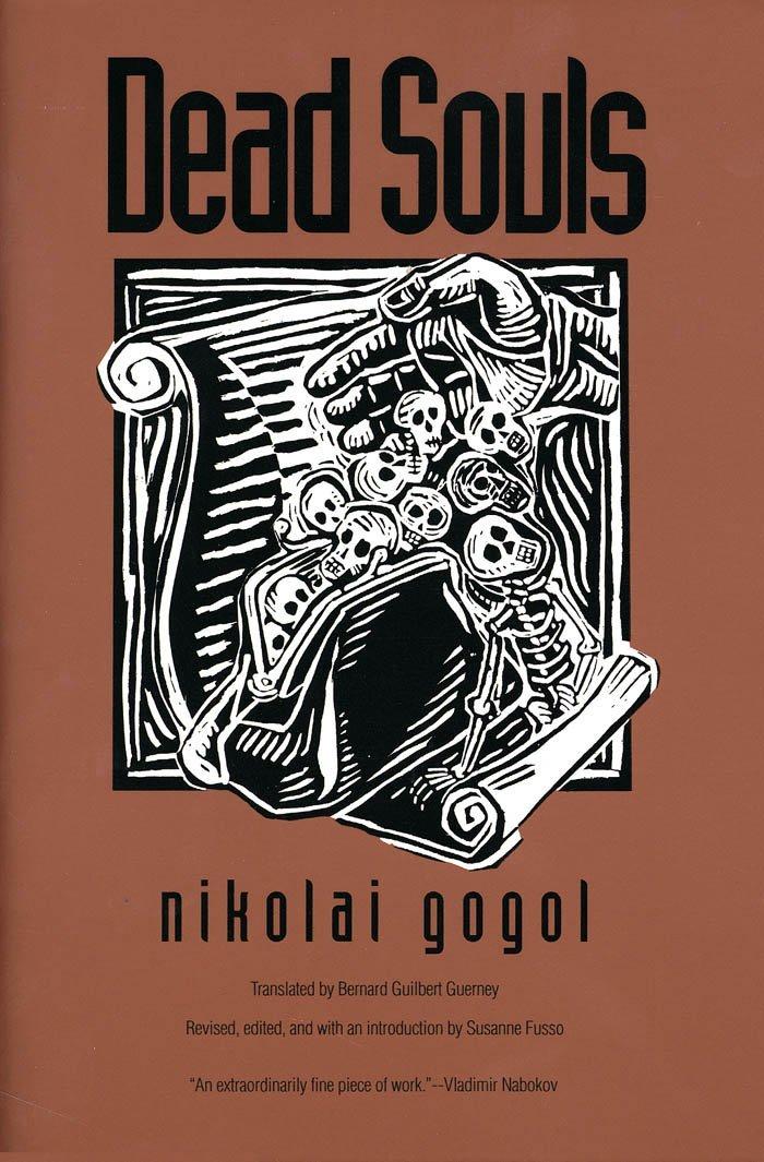 Dead Souls by Nikolai Gogol.jpg